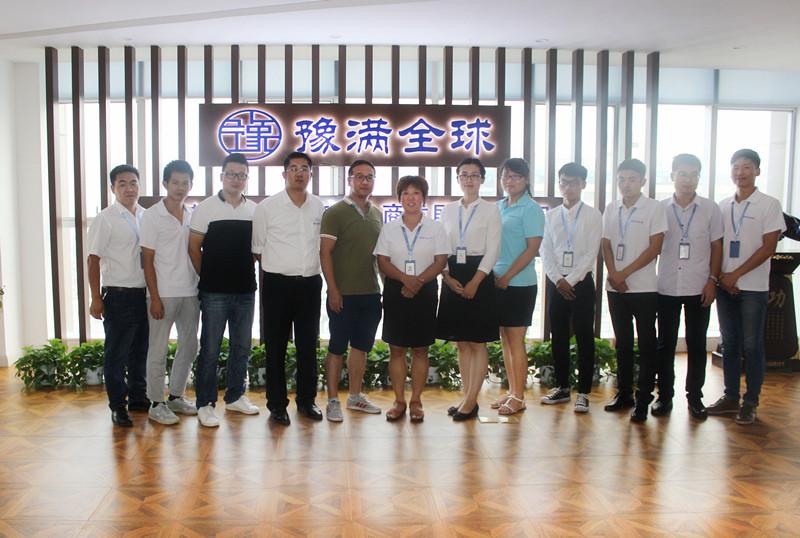 豫满全球众创空间被认定为郑州市级唯一一家跨境电商专业众创空间合影