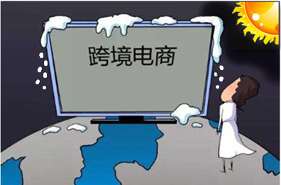 解冻.jpg