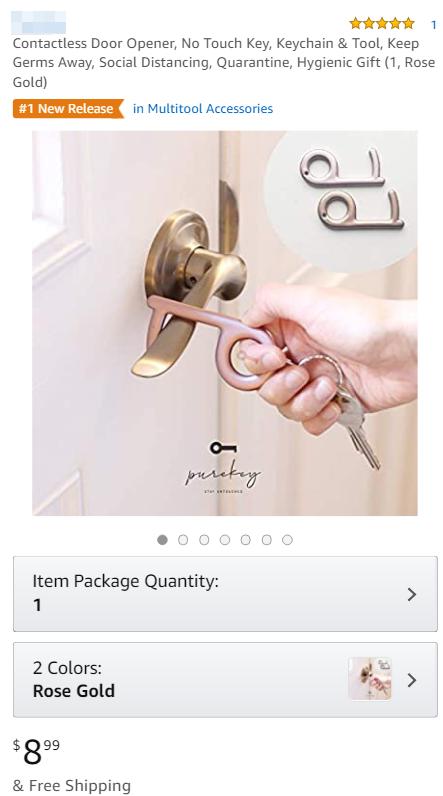 亚马逊免接触钥匙
