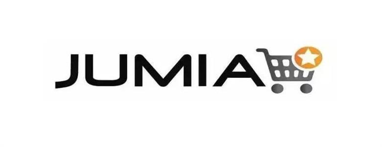JUMIA:非洲知名的电商平台(非洲版亚马逊)