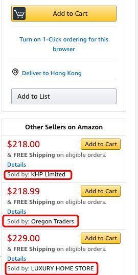 亚马逊的商品规则