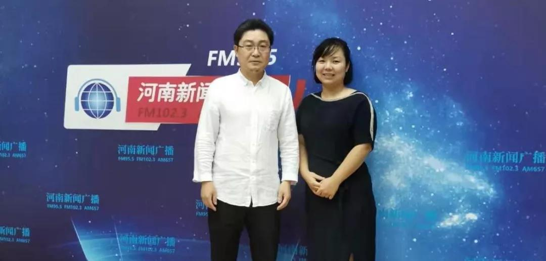 董事长刘向阳做客河南新闻广播