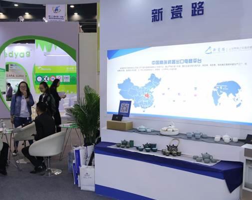 第十二届中国(河南)投洽会 豫满全球成绩丰硕 非洲模特活力吸睛