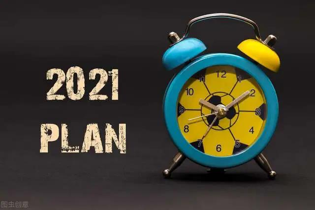 深度好文:2021年,给想做跨境电商的几点建议