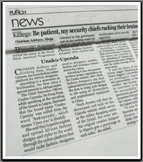 国际媒体PUNOH NEWS关注和报道豫满全球孵化的企业--Unaku一立方