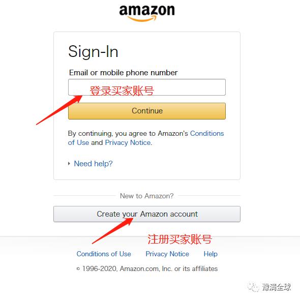△已有买家账号可直接登录,没有请注册。亚马逊前台怎么切换位置邮编?