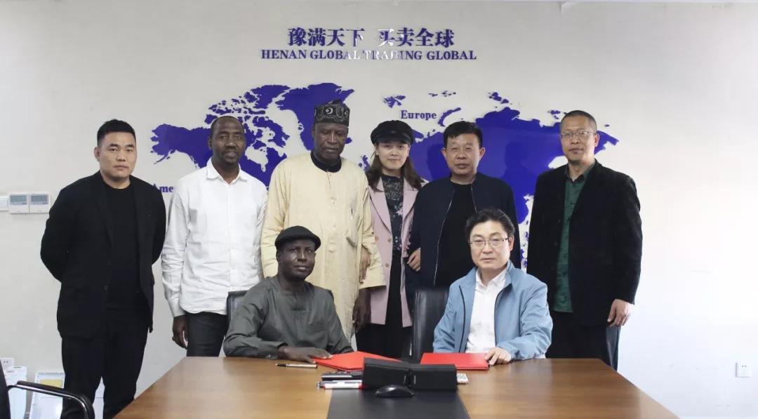 △尼日利亚贸易公司团队考察中国(驻马店)国际农产品加工产业园