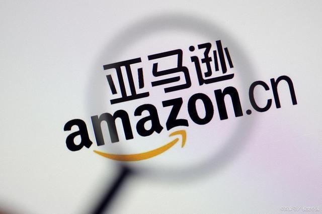 amazon亚马逊跨境电商