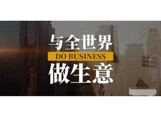 跨境电商培训靠谱吗,中国有多少人做跨境电商?