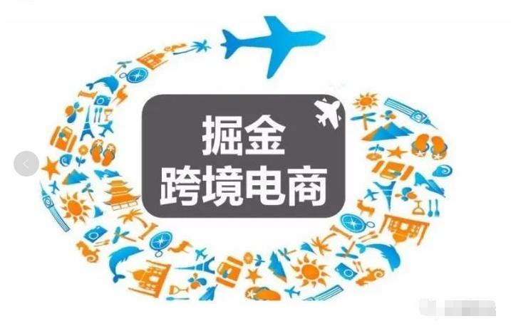 郑州亚马逊公司排名,河南跨境电商亚马逊10强公司简介
