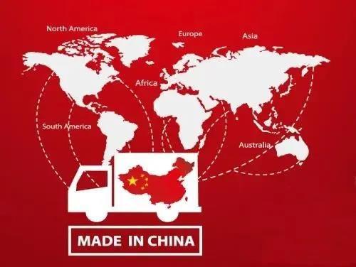 made in china中国制造
